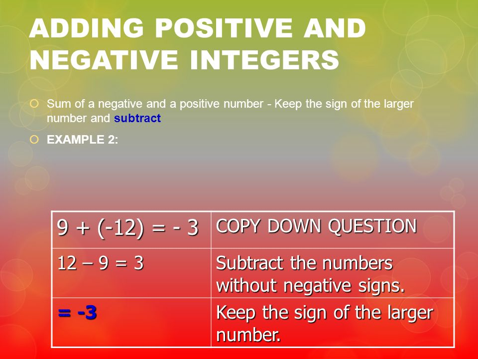 ADDING POSITIVE AND NEGATIVE INTEGERS