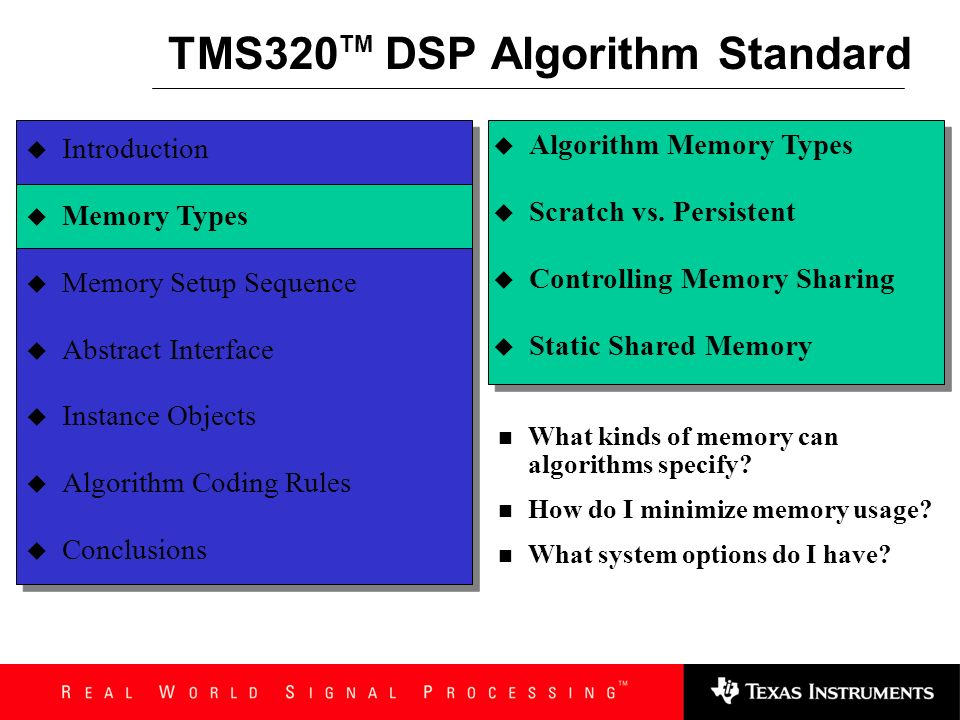 TMS320TM DSP Algorithm Standard