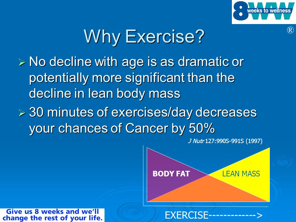 EXERCISE------------->