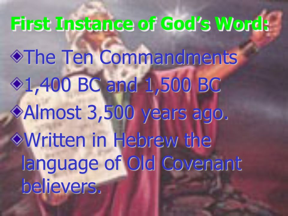 First Instance of God's Word:
