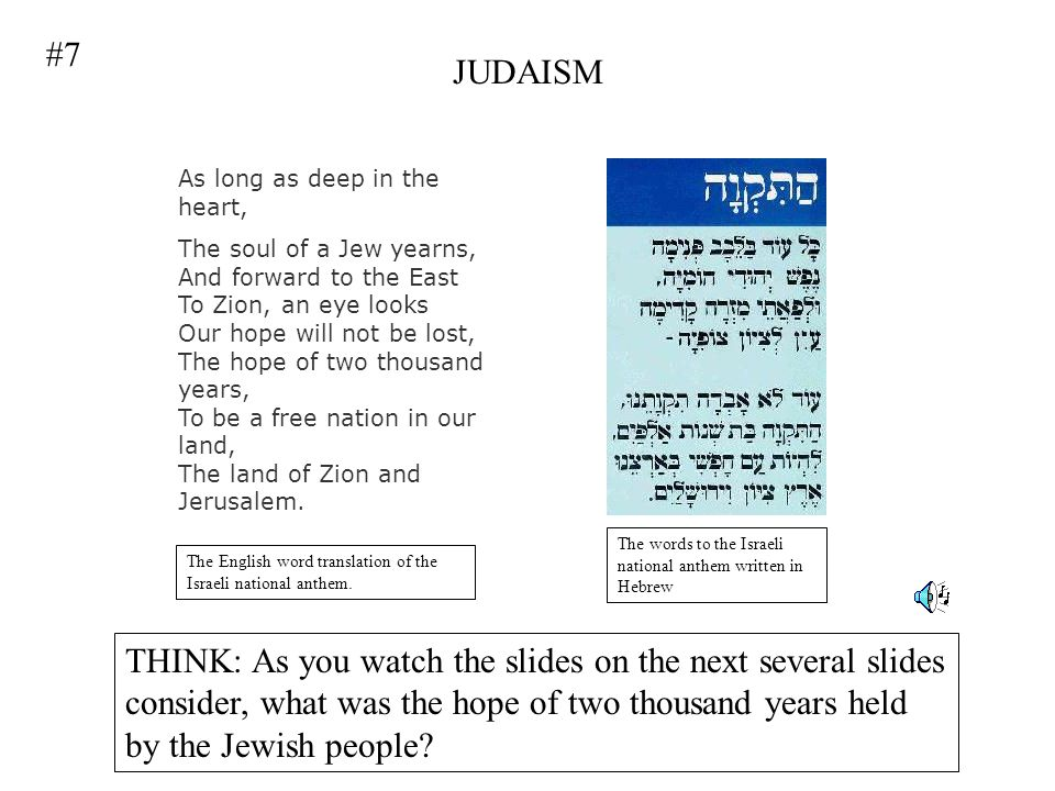 #7 JUDAISM. As long as deep in the heart,