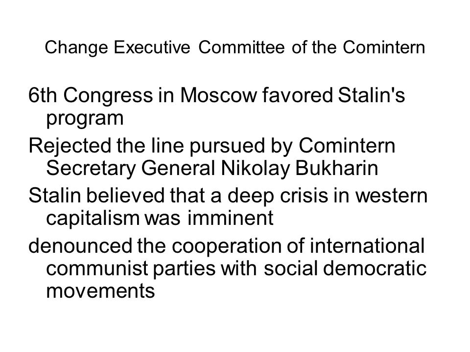 Change Executive Committee of the Comintern