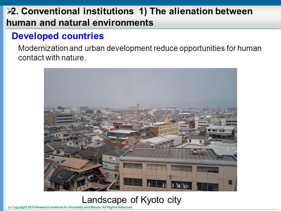 Landscape of Kyoto city