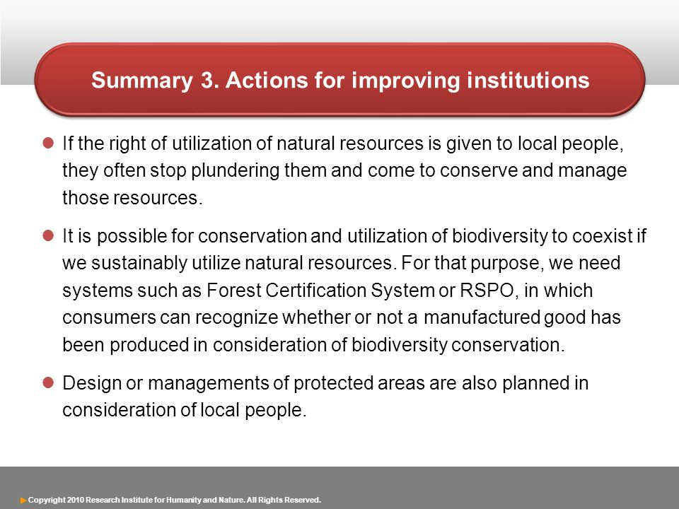 Summary 3. Actions for improving institutions