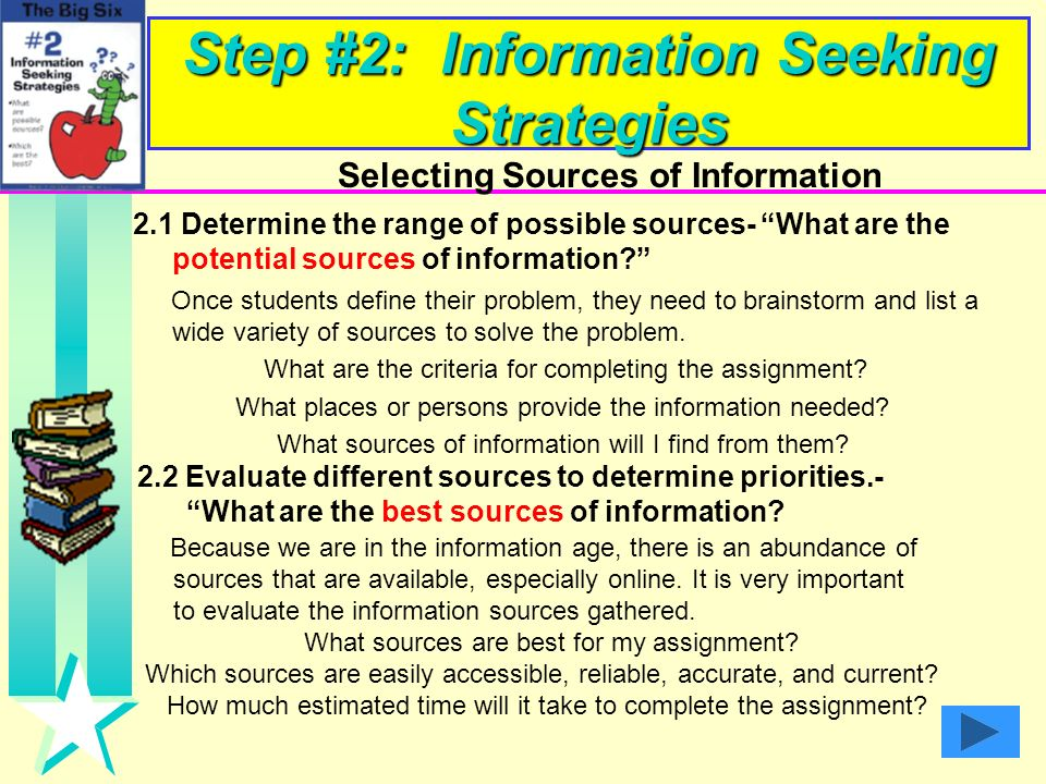 Step #2: Information Seeking Strategies