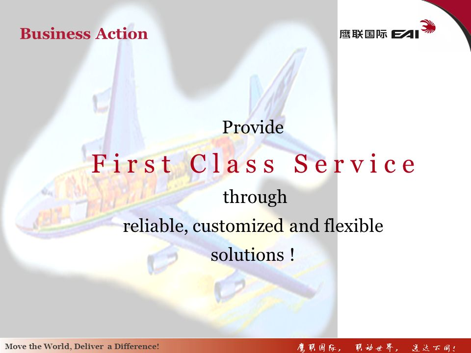 reliable, customized and flexible