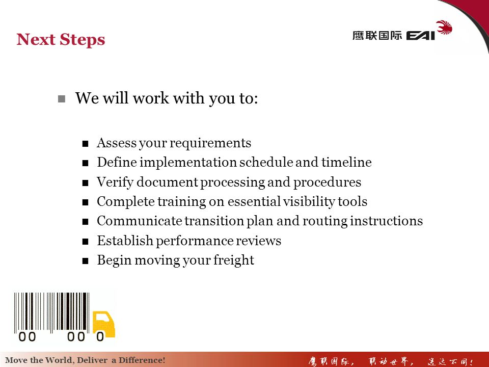 We will work with you to: