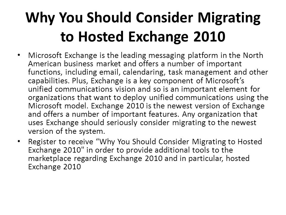 Why You Should Consider Migrating to Hosted Exchange 2010