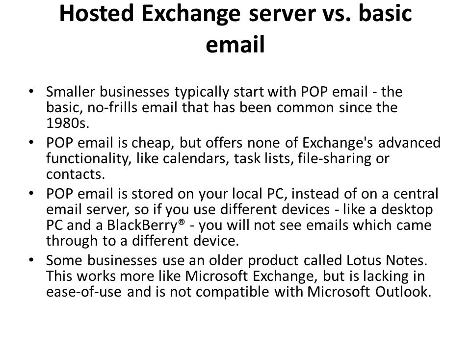 Hosted Exchange server vs. basic email
