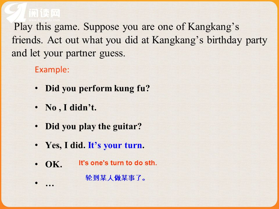 Play this game. Suppose you are one of Kangkang's friends
