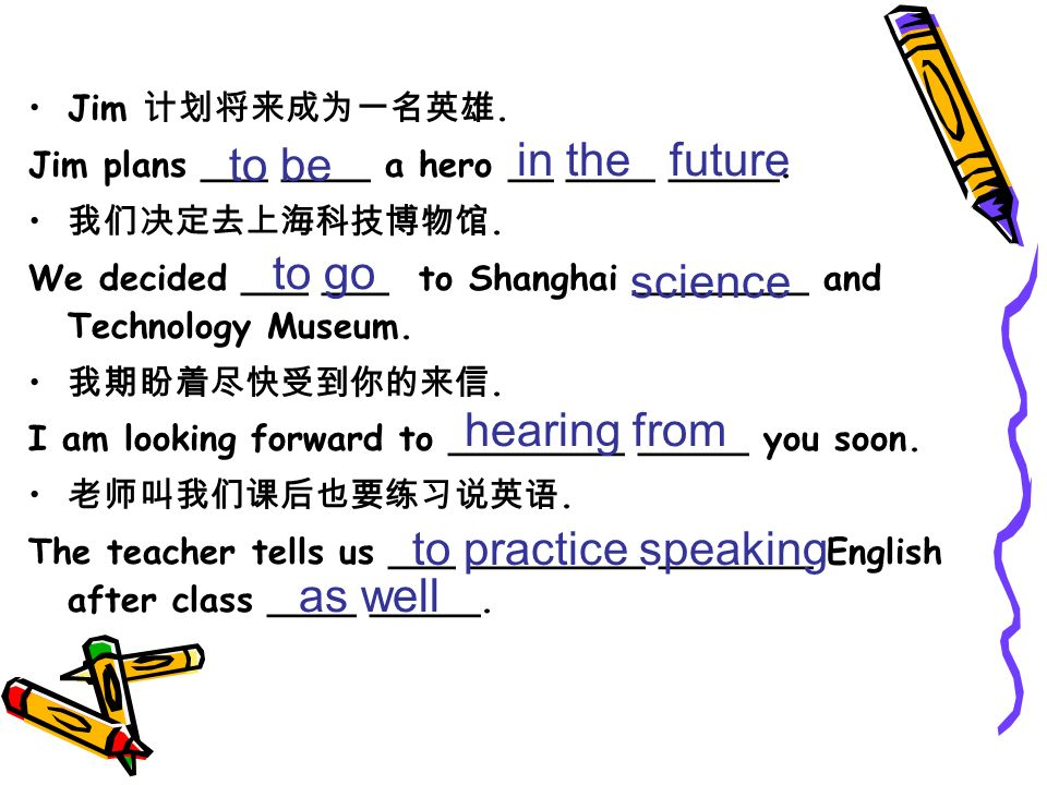 in the future to be to go science hearing from to practice speaking