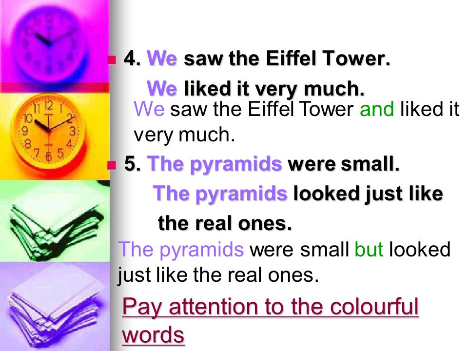 Pay attention to the colourful words