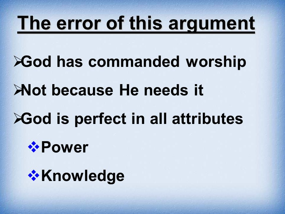 The error of this argument
