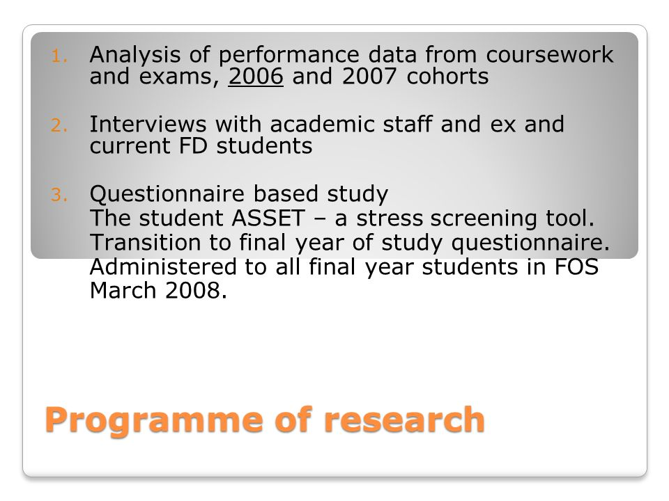 Analysis of performance data from coursework and exams, 2006 and 2007 cohorts