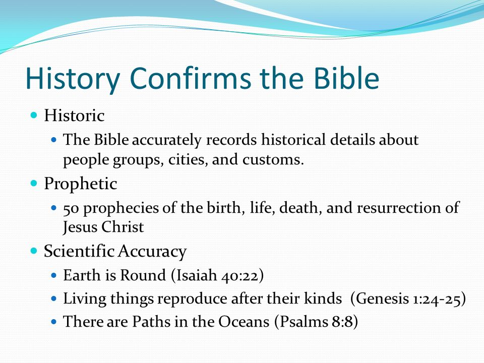 History Confirms the Bible