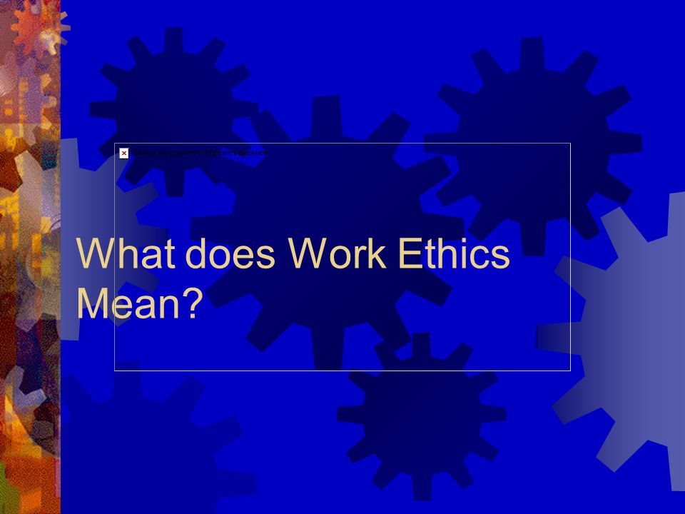 What does Work Ethics Mean