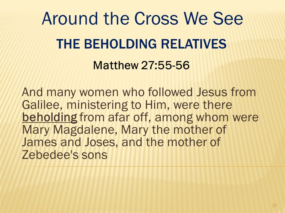 The Beholding Relatives