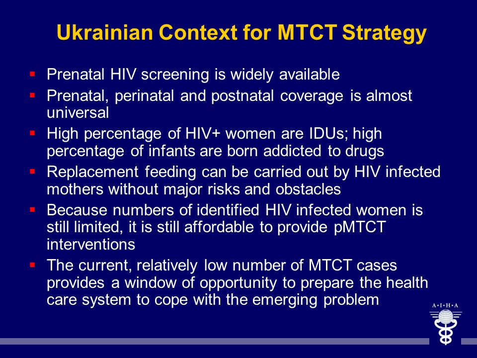 Ukrainian Context for MTCT Strategy