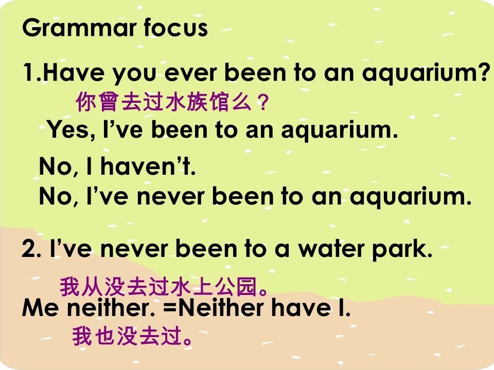 Have you ever been to an aquarium