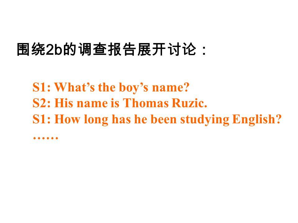 围绕2b的调查报告展开讨论: S1: What's the boy's name