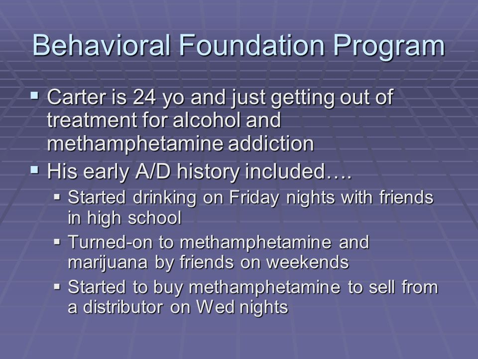 Behavioral Foundation Program