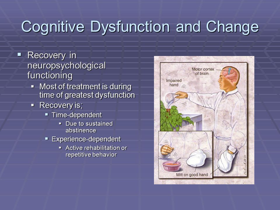 Cognitive Dysfunction and Change