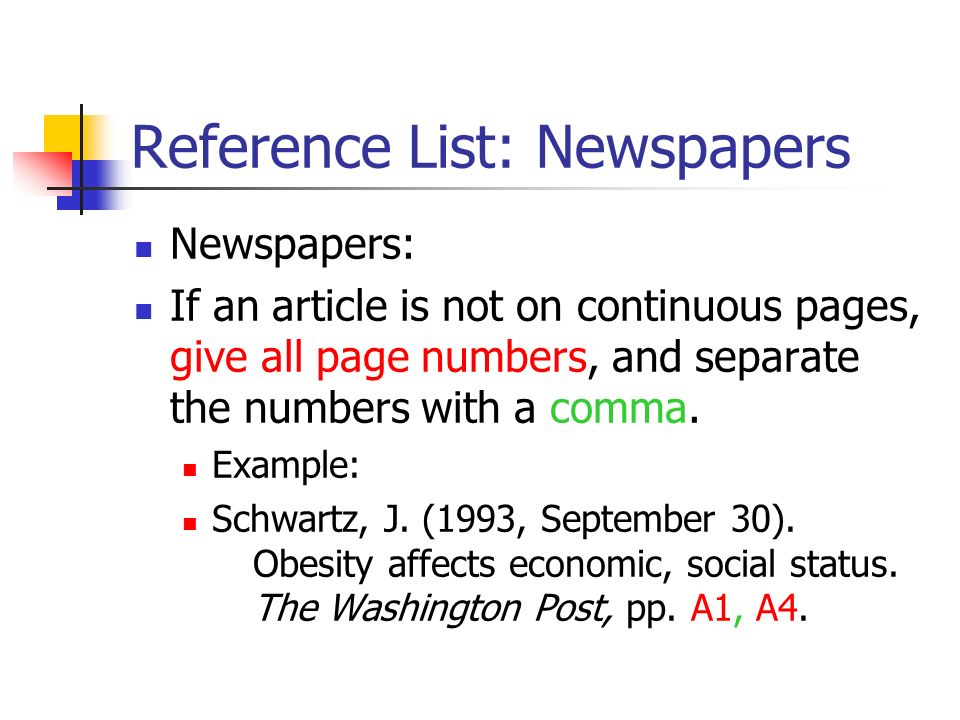 Reference List: Newspapers