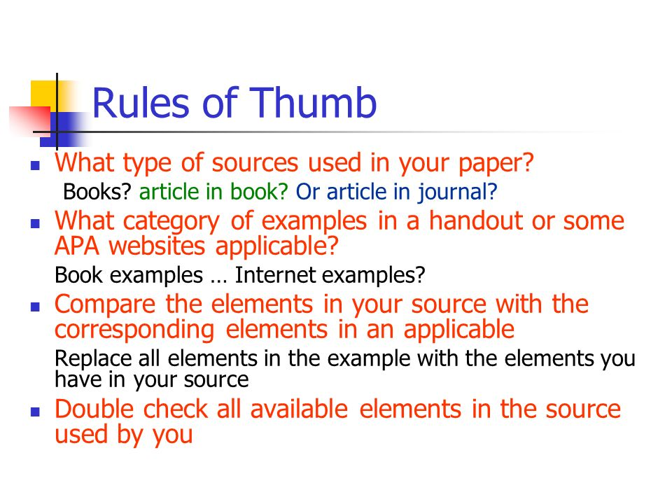 Rules of Thumb What type of sources used in your paper