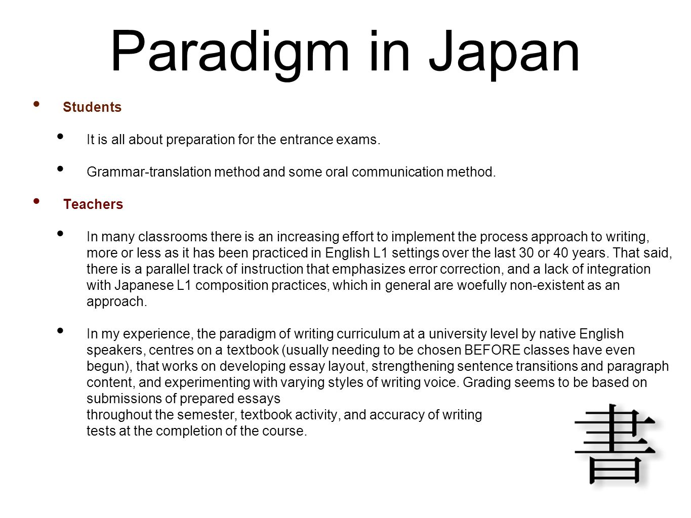 Paradigm in Japan Students