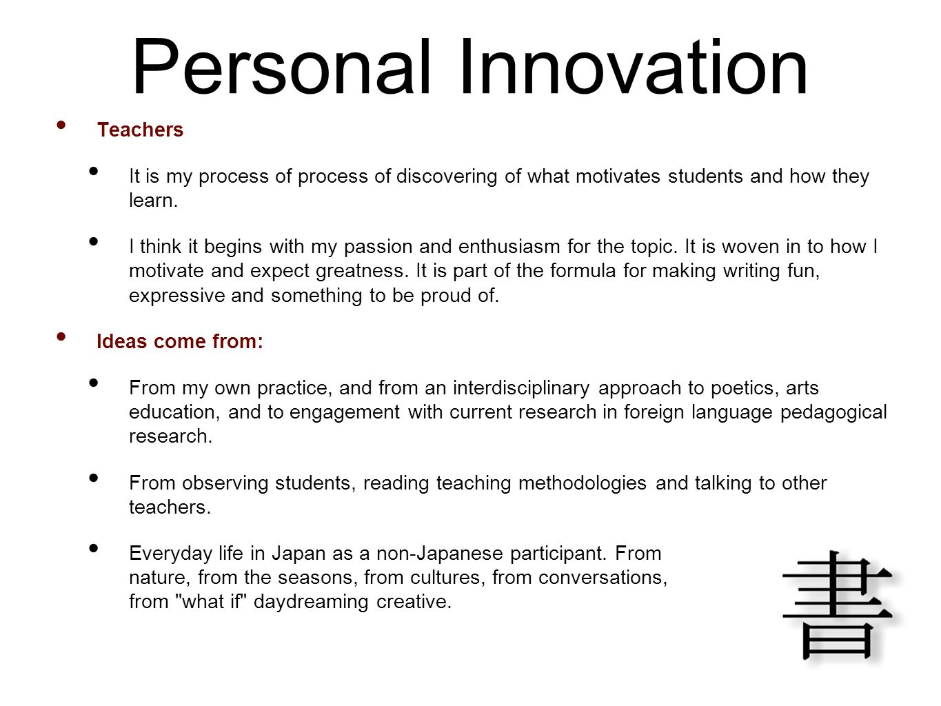 Personal Innovation Teachers