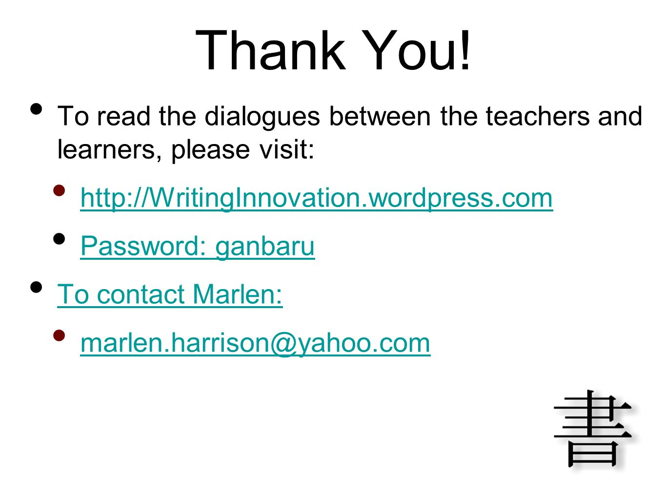Thank You! To read the dialogues between the teachers and learners, please visit: