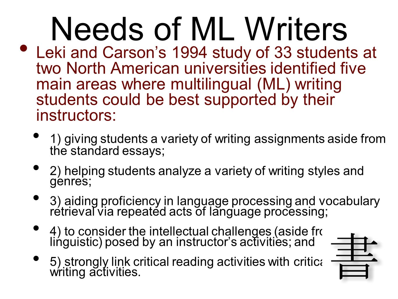 Needs of ML Writers