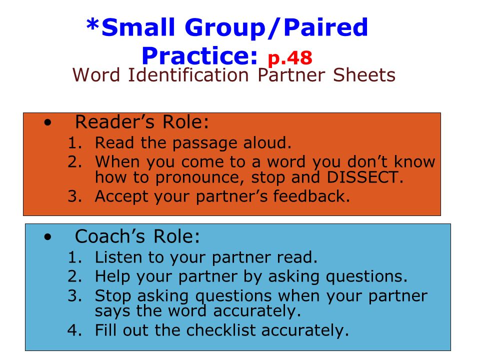 Word Identification Partner Sheets