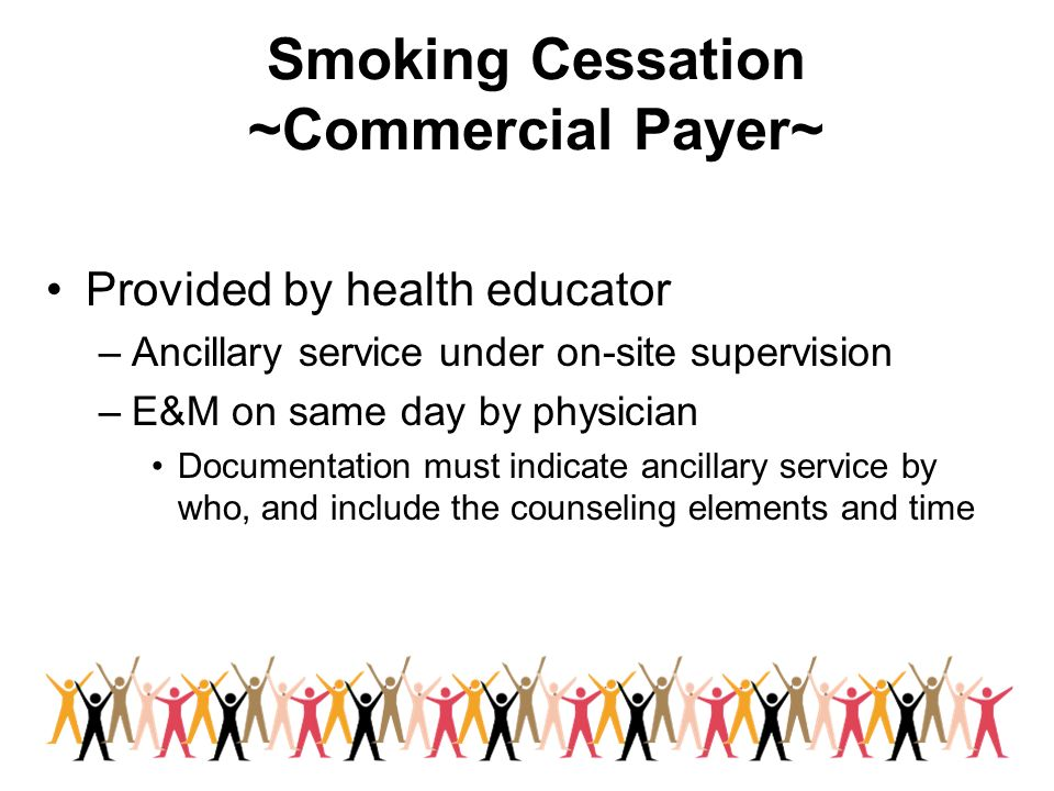 Smoking Cessation ~Commercial Payer~