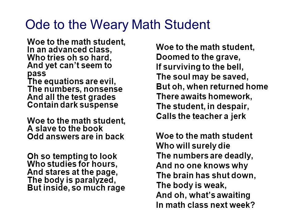 Ode to the Weary Math Student