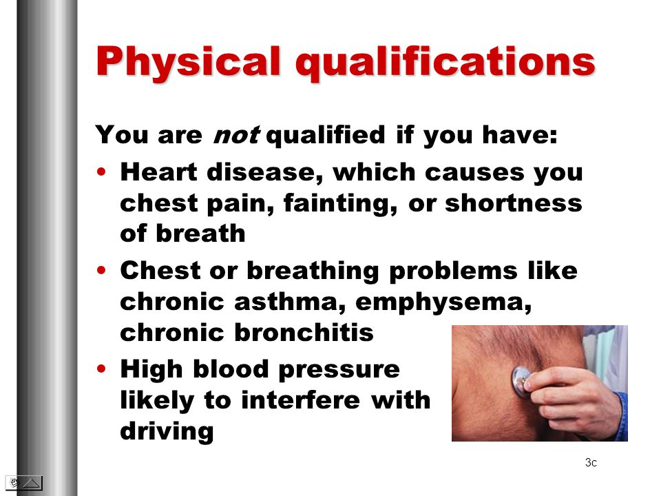 Physical qualifications