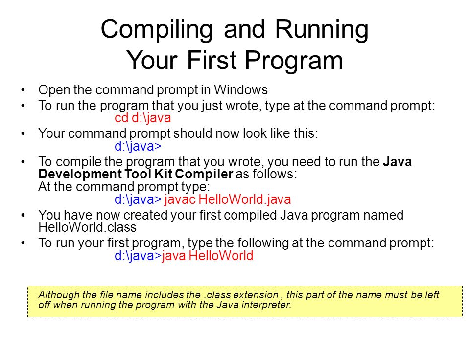 Compiling and Running Your First Program