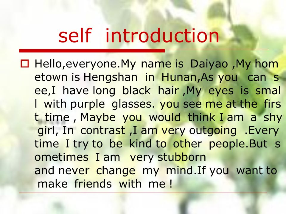 self introduction