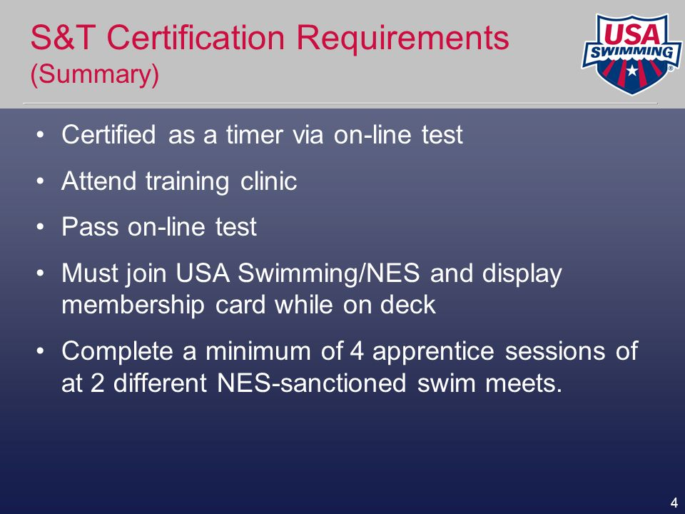 S&T Certification Requirements (Summary)