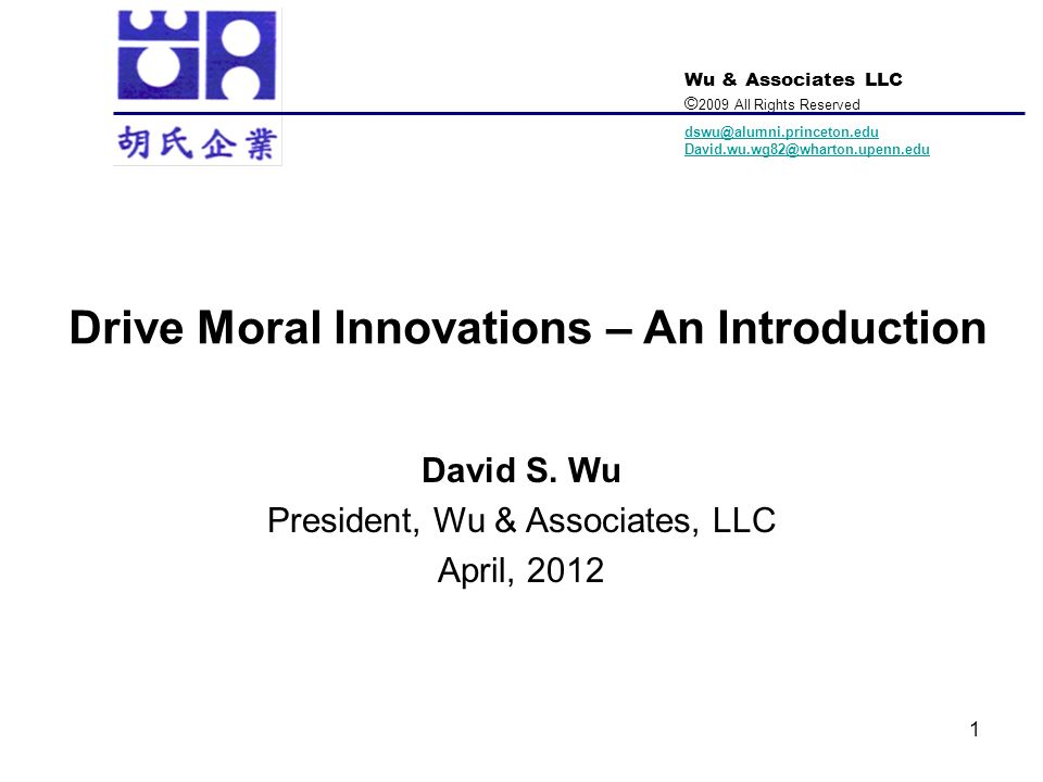 Drive Moral Innovations – An Introduction