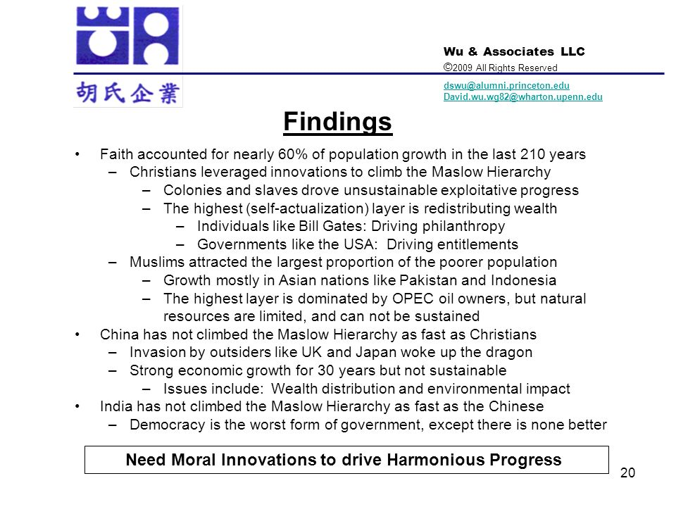 Findings Need Moral Innovations to drive Harmonious Progress