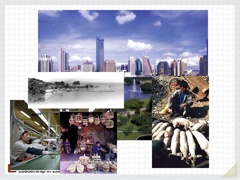 Shenzhen 1980 - Fishing Village 2013 -