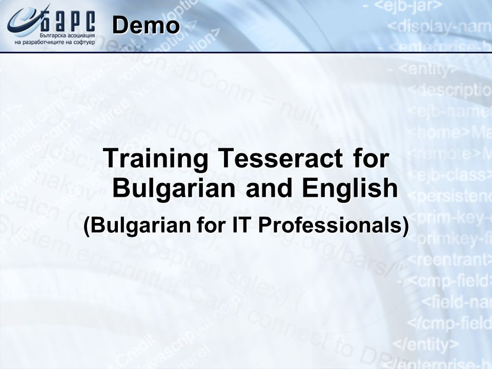 Training Tesseract for Bulgarian and English