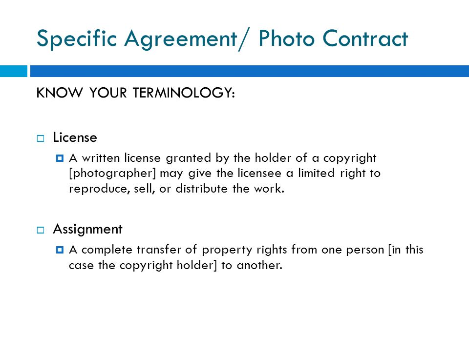 Specific Agreement/ Photo Contract