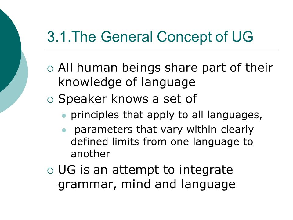 3.1.The General Concept of UG