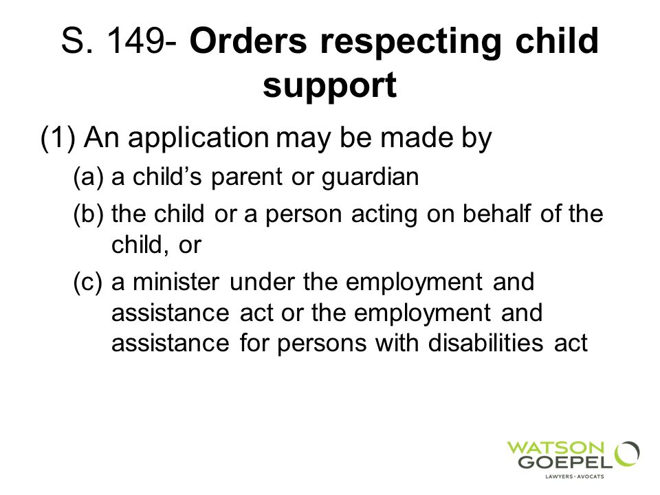 S. 149- Orders respecting child support