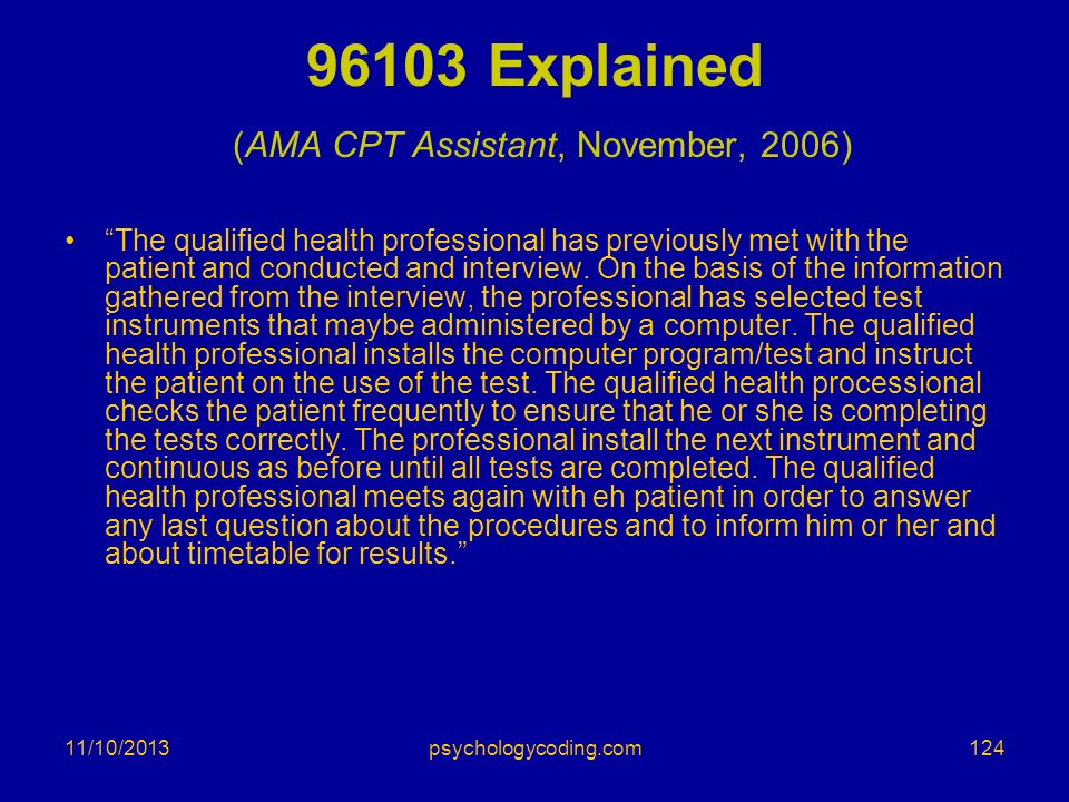 96103 Explained (AMA CPT Assistant, November, 2006)