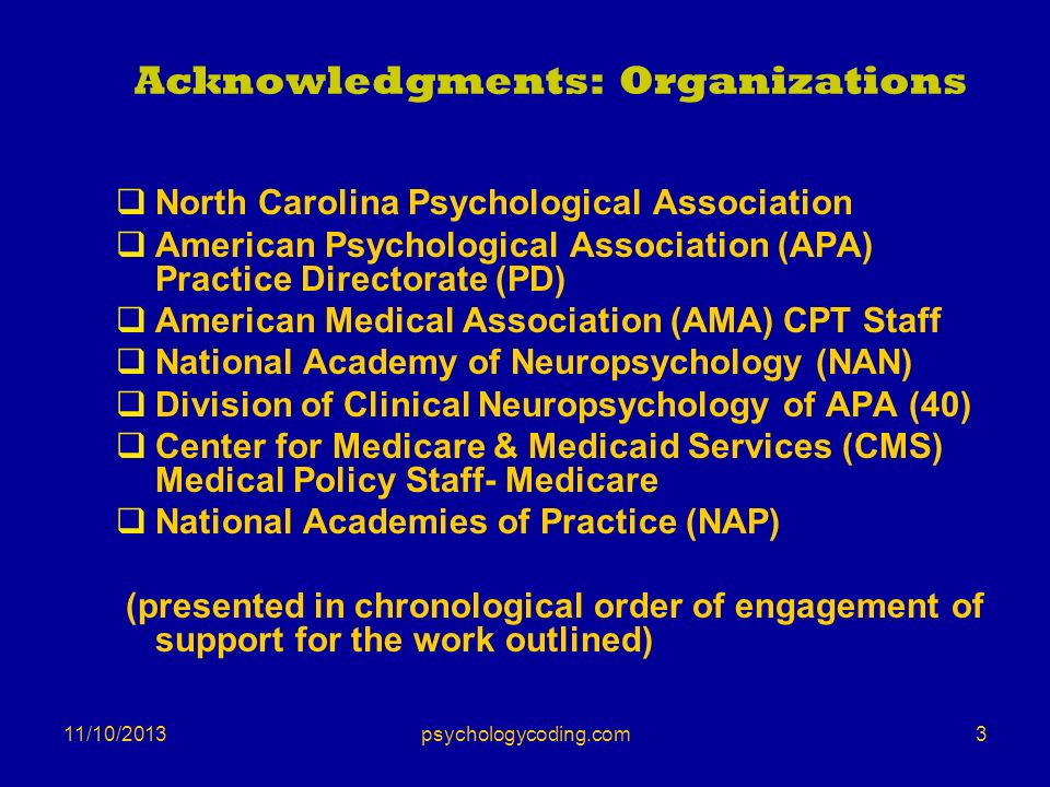 Acknowledgments: Organizations