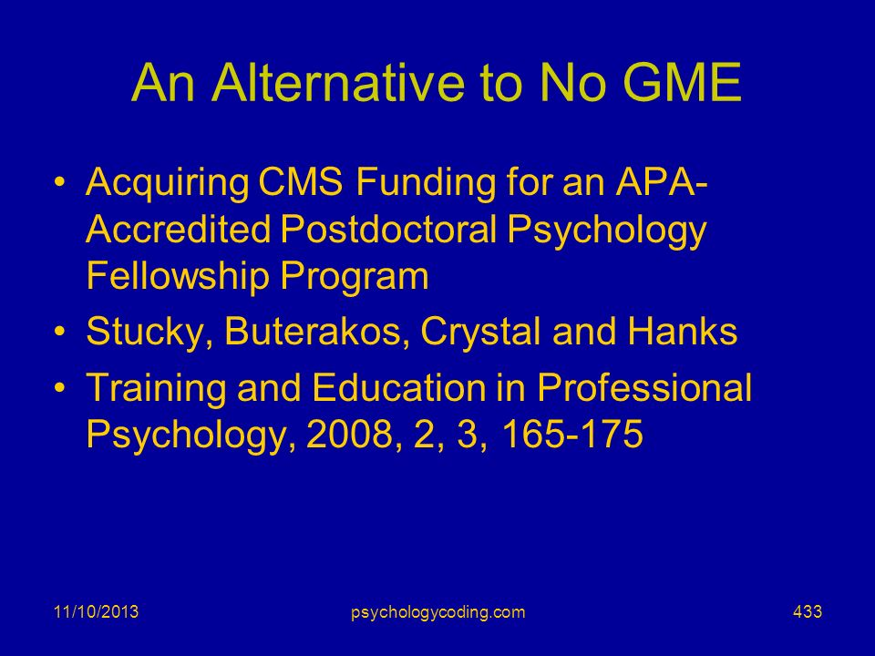 An Alternative to No GME