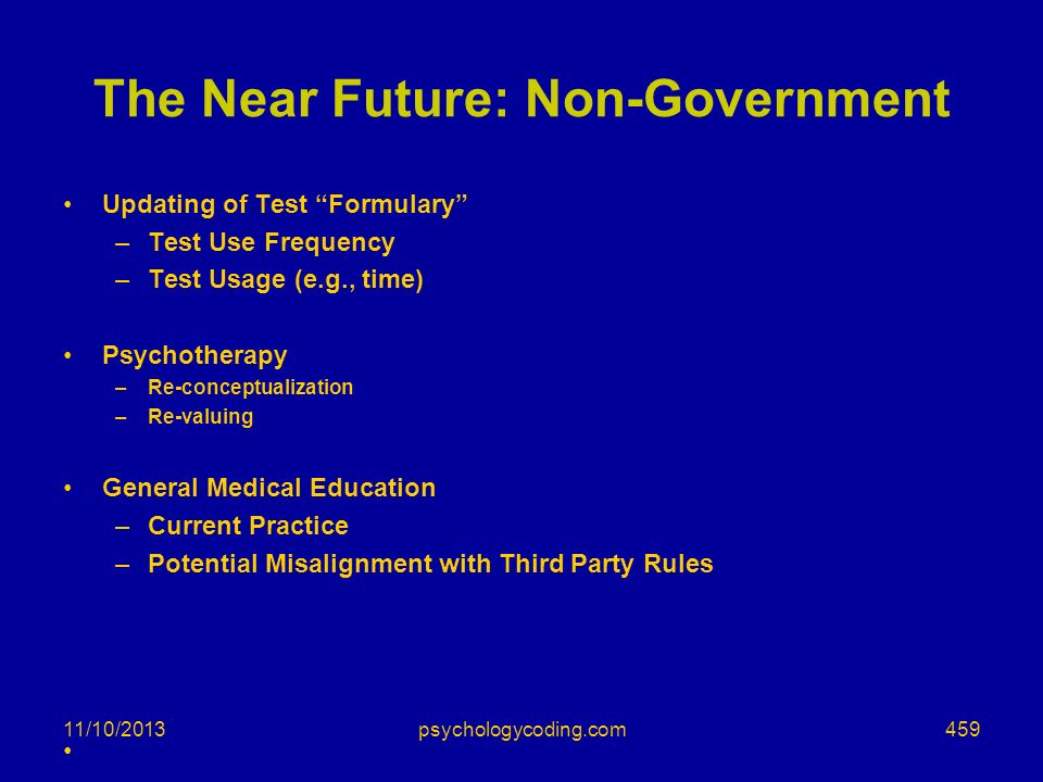 The Near Future: Non-Government